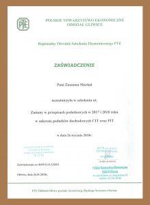 CCI20200416_0018_ramka
